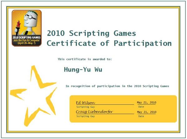 2010 Scripting Games Certificate