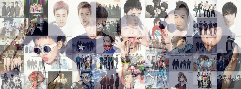BIGBANG七周年版頭.jpg