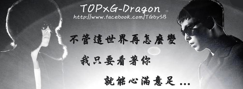 TGFB05.jpg