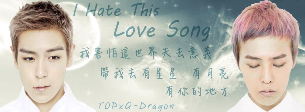 書籤-Love Song