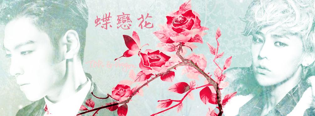 書籤-蝶戀花