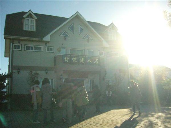名人渡假村2.jpg