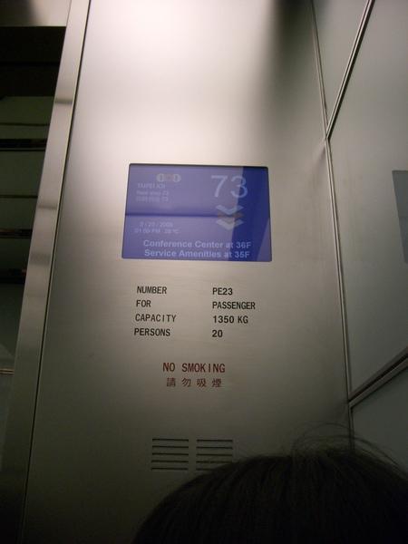 CIMG9593.JPG