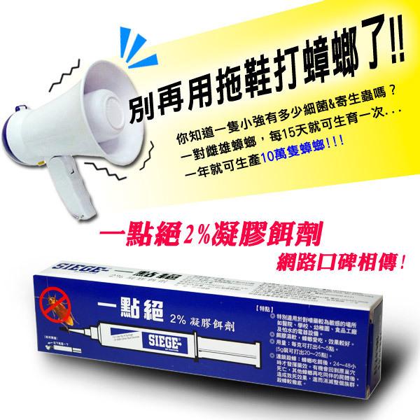 http://pic.pimg.tw/ayu522/1346213718-2222730582.jpg