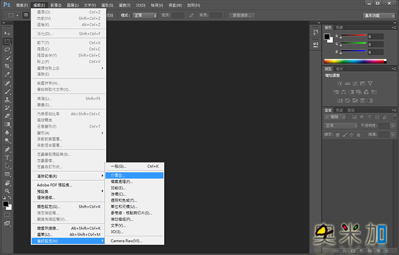 photoshop cs5 試用 版