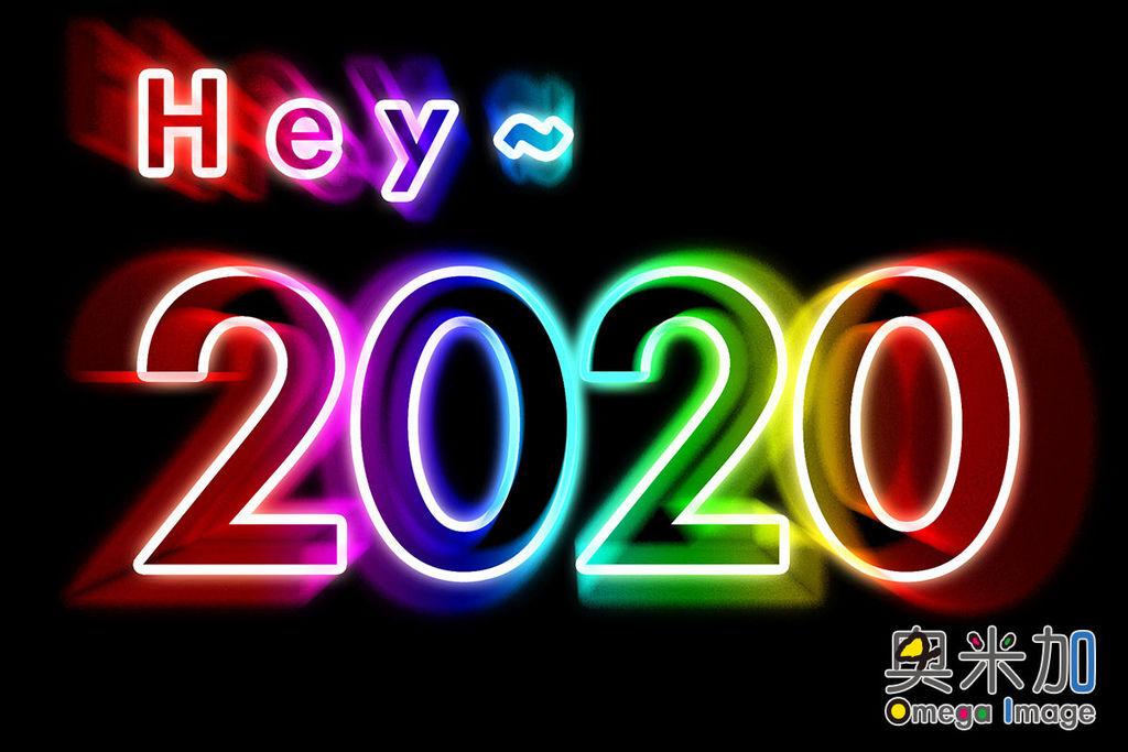 光芒字2020.jpg