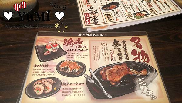 OSAKA2_007.jpg