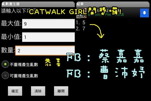 CWG開獎