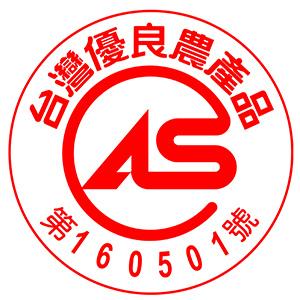 CAS-501_300x300x72dpi.jpg