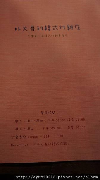 DSC07081.JPG