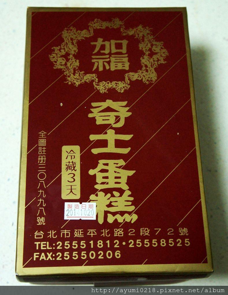 DSC06490.JPG