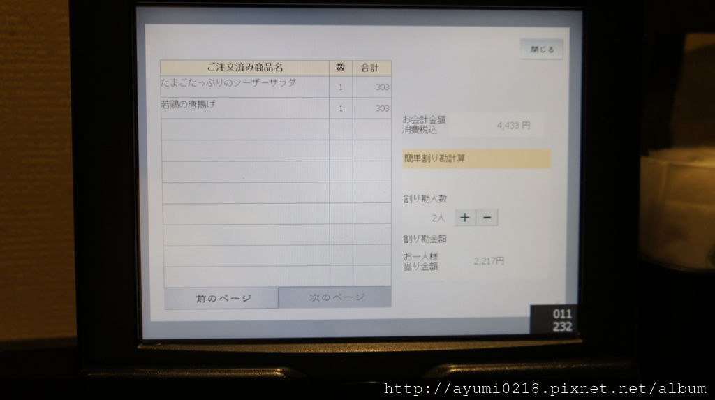 _DSC2532.JPG
