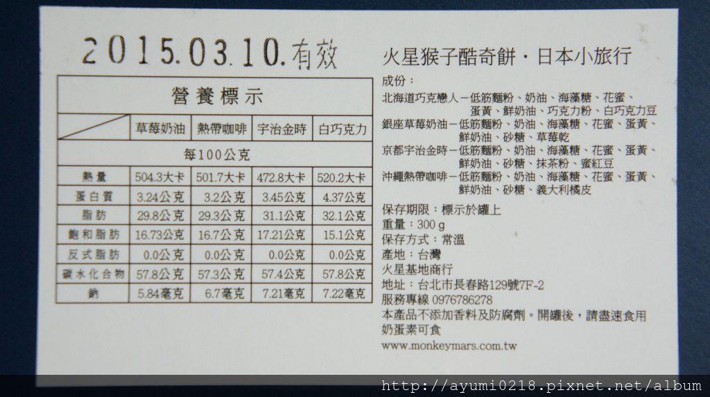 _DSC7354.JPG
