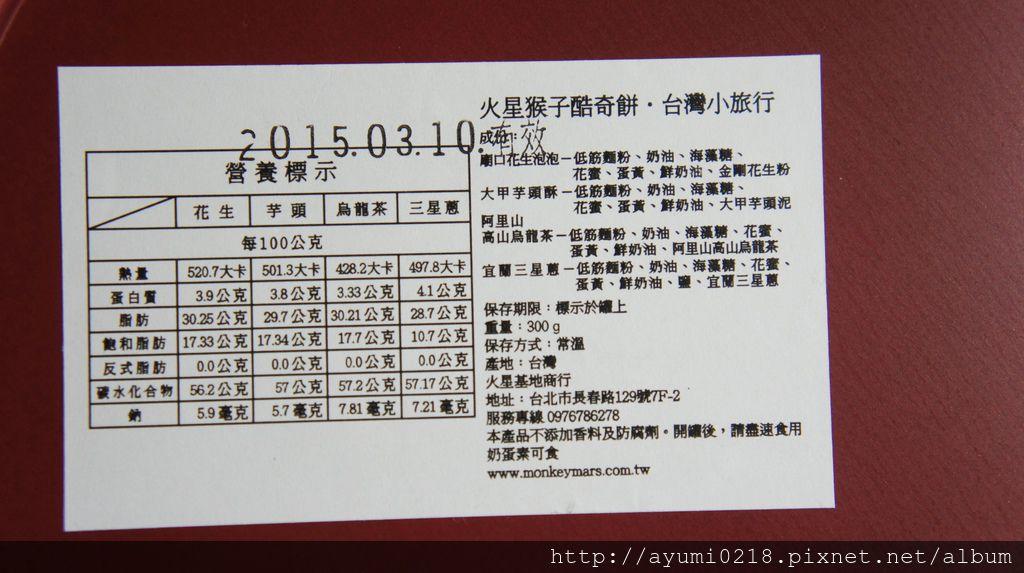 _DSC7356.JPG