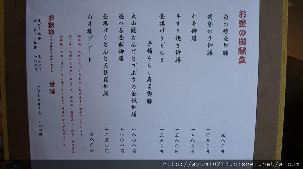 _DSC0227.JPG