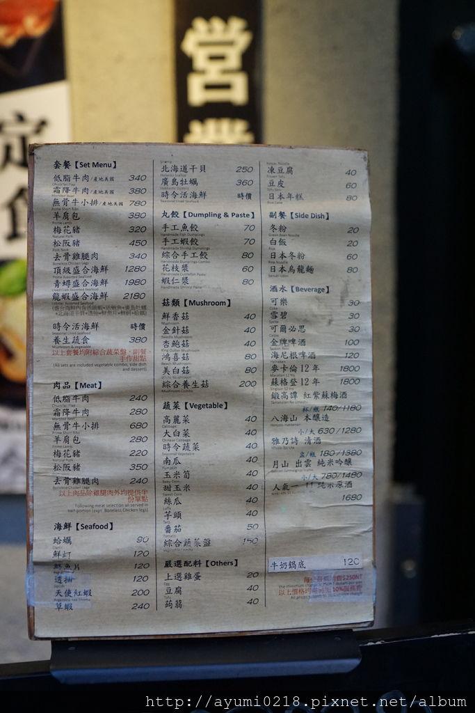 DSC04307.JPG