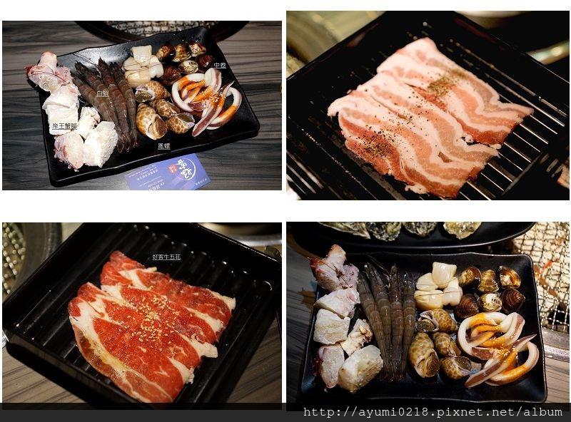 套餐組合肉品海鮮.jpg