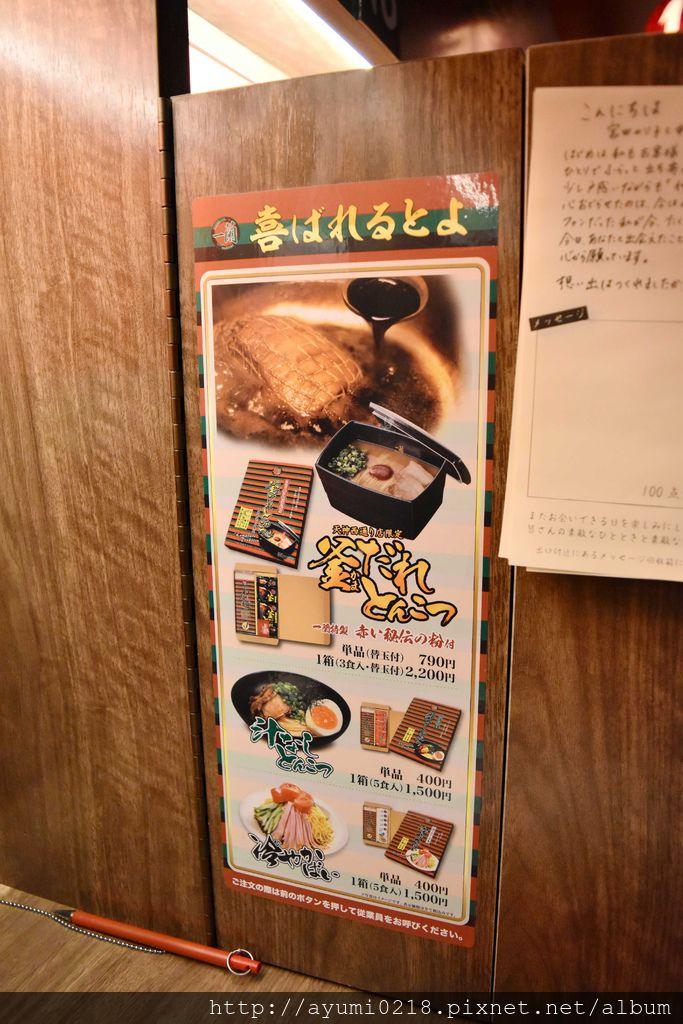 DSC_0970.JPG