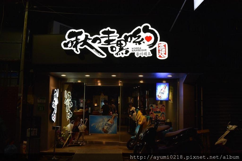 DSC_0997.JPG