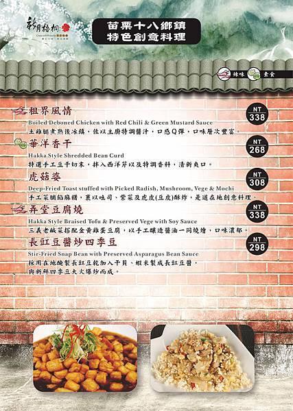 31-menu13