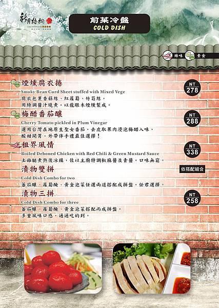 31-menu01