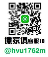 億家具 QR Code