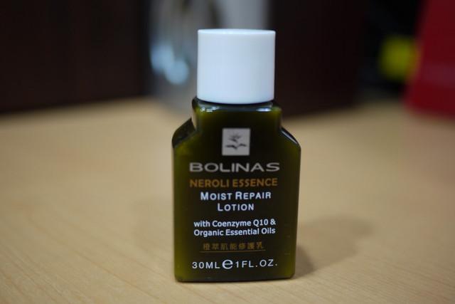 BOLINAS柏黎仕 橙萃肌能修護乳1