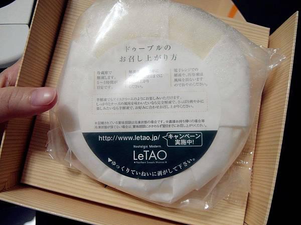 IMG_5815.JPG