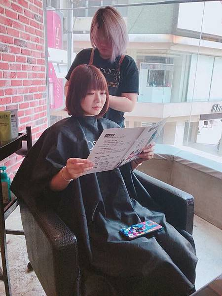 台中染髮推薦-HairCity髮城