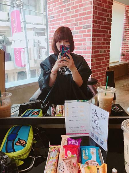髮質變超好-台中染髮推薦HairCity髮城