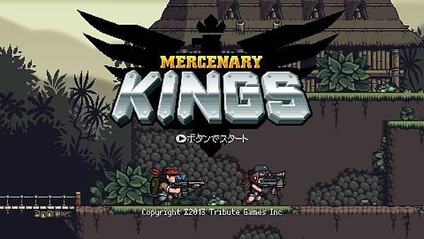 mercenary kings - 003