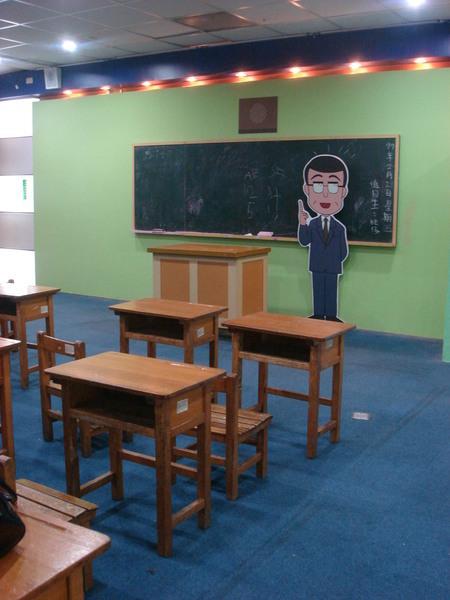 小丸子教室