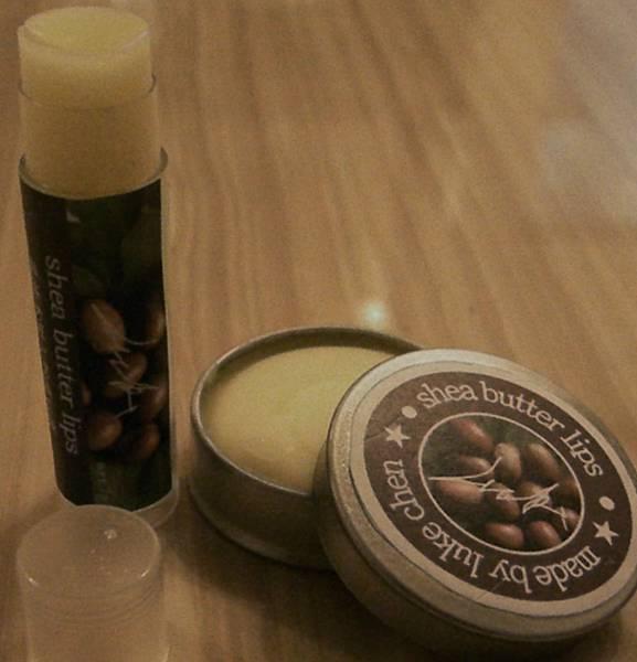 乳油木果護唇膏