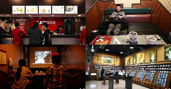 U2電影館台中館.jpg
