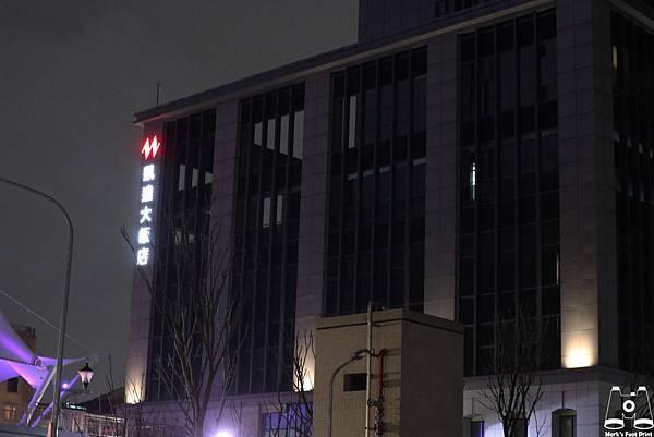 台北凱達大飯店.jpg