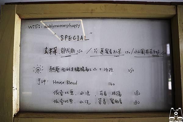苗栗後龍咖費電daddy%26;mommy2.jpg