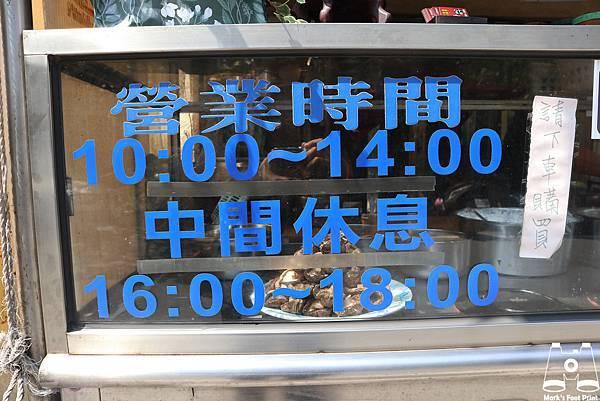 彰化潤餅𩛩2.jpg