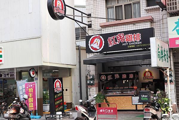紅鬼雞排北斗總店21.jpg