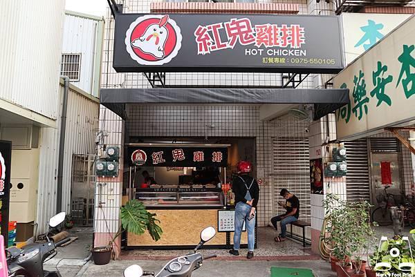 紅鬼雞排北斗總店20.jpg