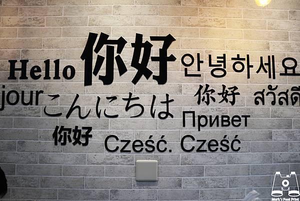 紅鬼雞排北斗總店26.jpg