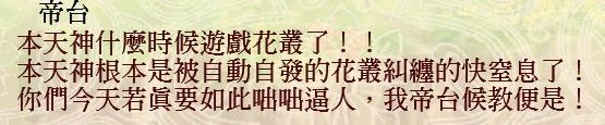 剪輯_69.jpg