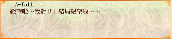 剪輯_62.jpg
