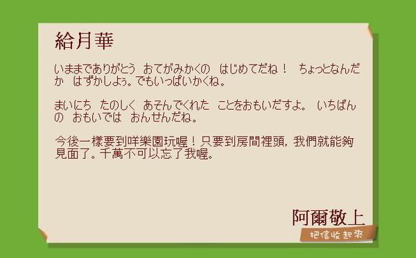 剪輯_6.jpg