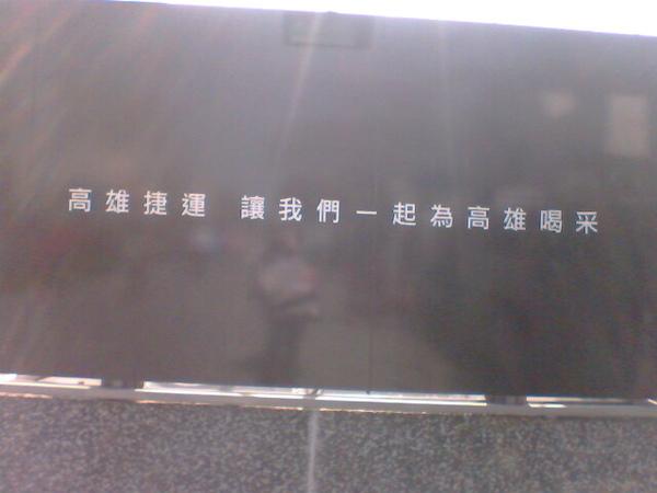 IMG0072A.jpg