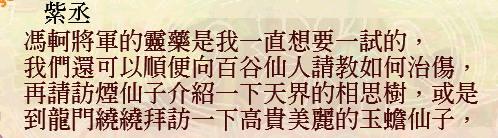 剪輯_79.jpg