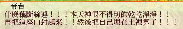 剪輯_70.jpg