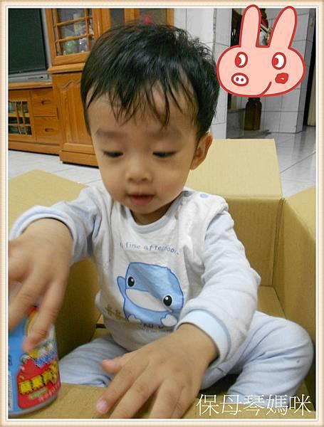 DSCN8829_meitu_1.jpg
