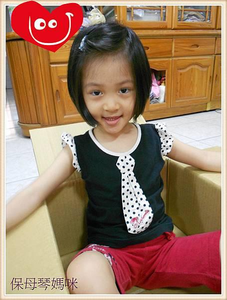 DSCN8834_meitu_3.jpg