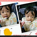 DSCN9360_meitu_2.jpg