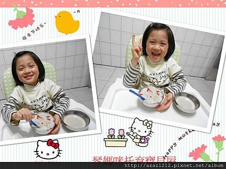 DSCN9356_meitu_3.jpg